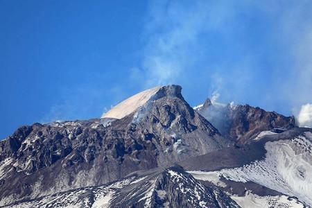 Whaleback Rises at a Russian Volcano