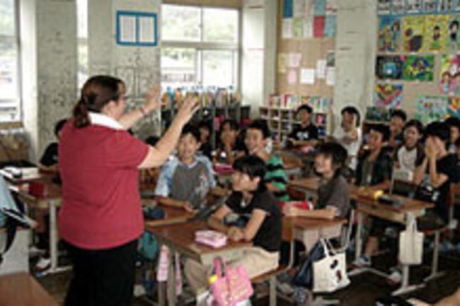 classroom220.jpg