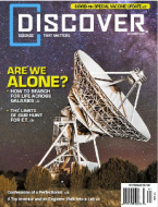 Cover for the December issue
