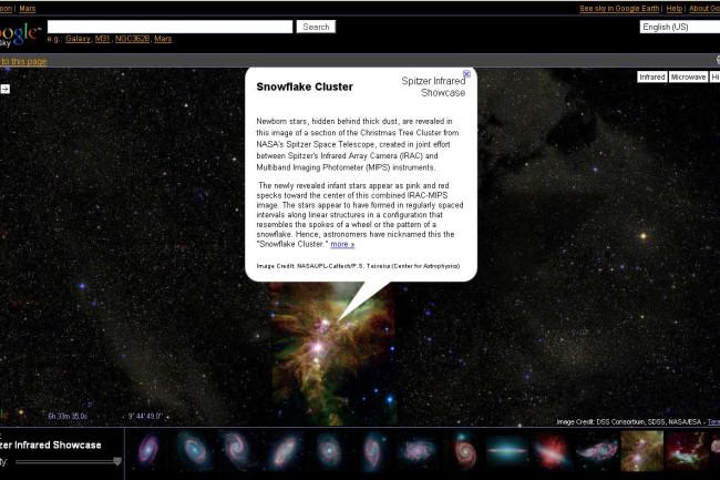 google-sky.jpg