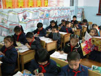 Chinese_classroom.jpg