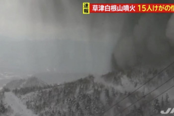 Unexpected Eruption at Japan's Kusatsu Triggers Avalanche
