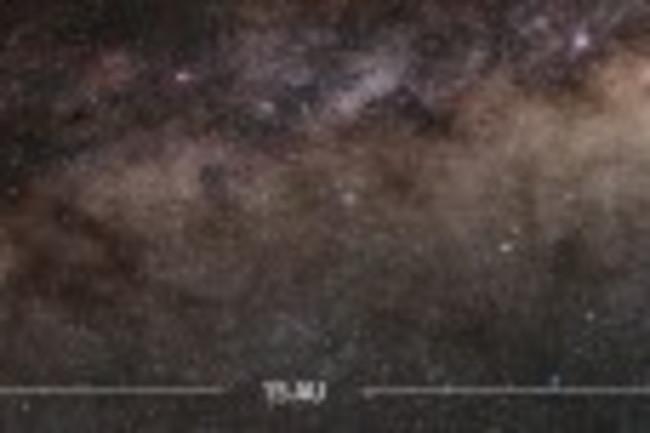 binary-planet-300x76.jpg