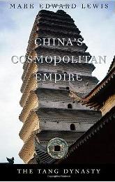 china5.png