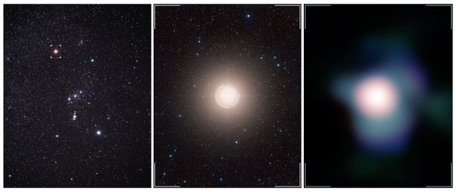 betelgeuse zoom in - ESO
