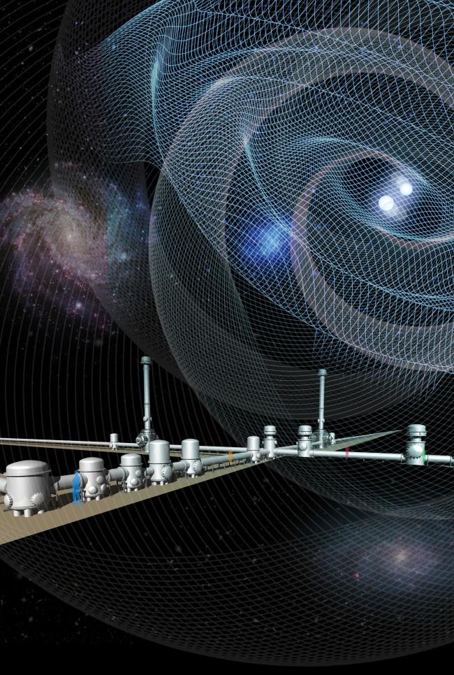 Kagra Detector - National Astronomical Observatory of Japan