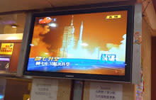 china-rocket-launch.jpg