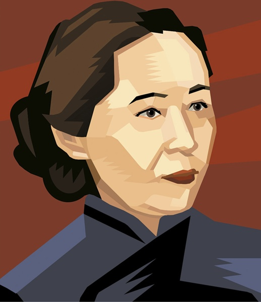 "Chien-Shiung Wu: ""First Lady of Physics"""