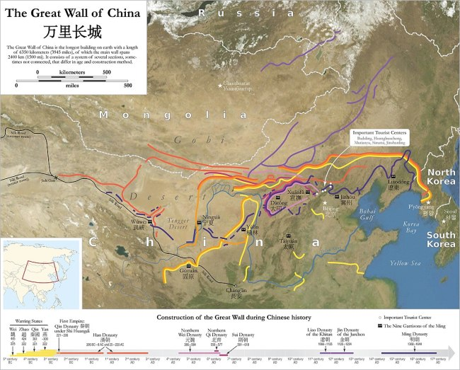1118px-Map of the Great Wall of China