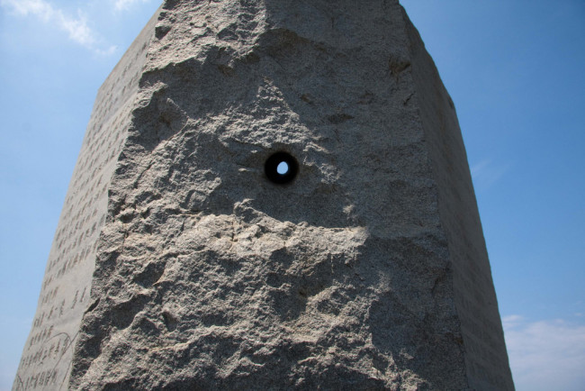 georgia guidestone north star hole - Flickr