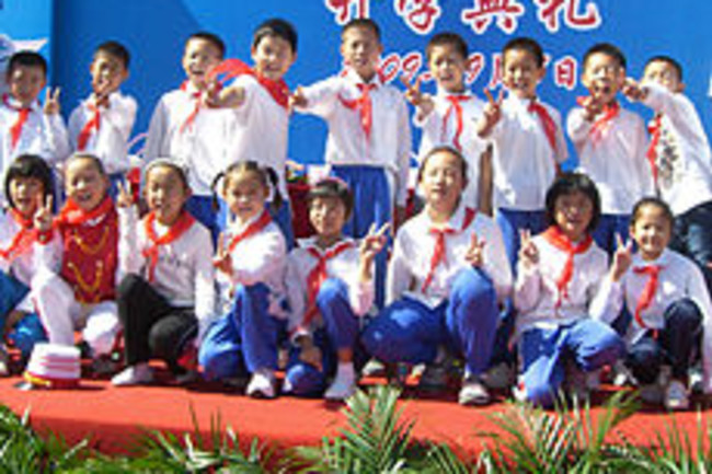 Young_Pioneers_of_China_School_Opening.jpg