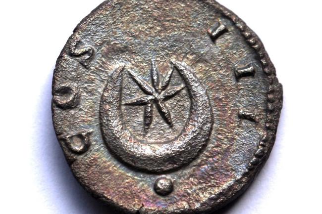 DSC-ME0719 08 Hadrian Roman Coin 118