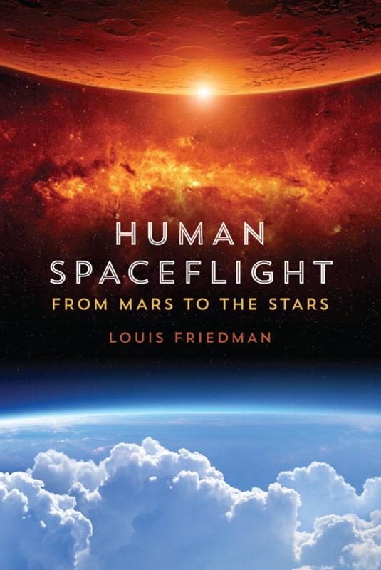 human_spaceflight.jpg