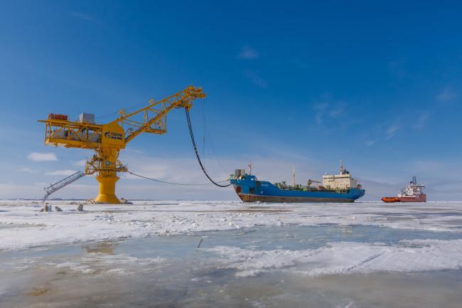 Arctic Oil Terminal