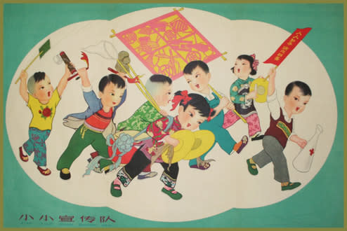 four pests children poster china 1949