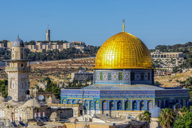 The Dome of the Rock Temple Mount - Shutterstock
