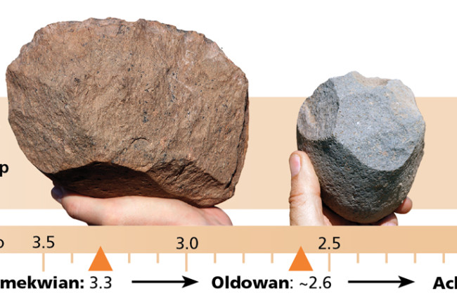 stone-technology.jpg