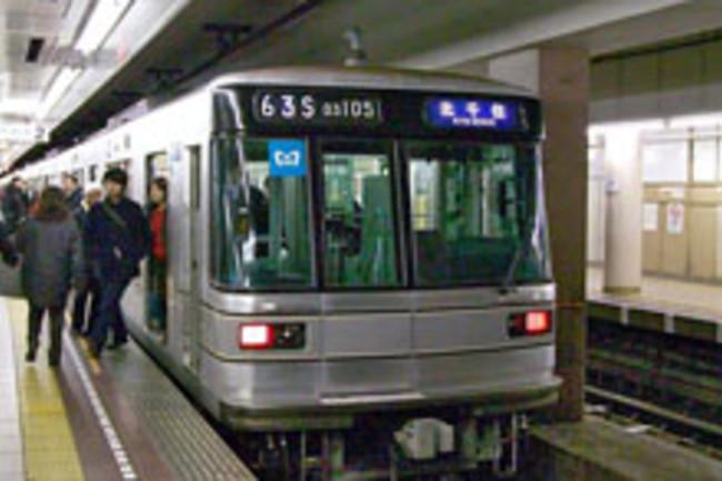 Tokyotrain220.jpg