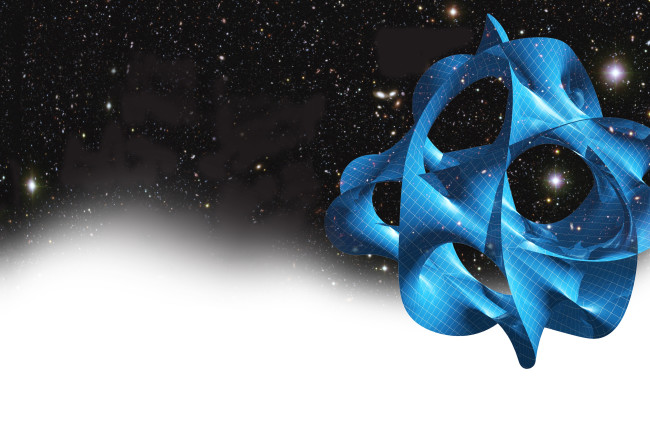 String Theory Header - Roen Kelly - DSC-BI0616 01