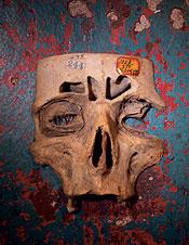 vestigial_skull.jpg