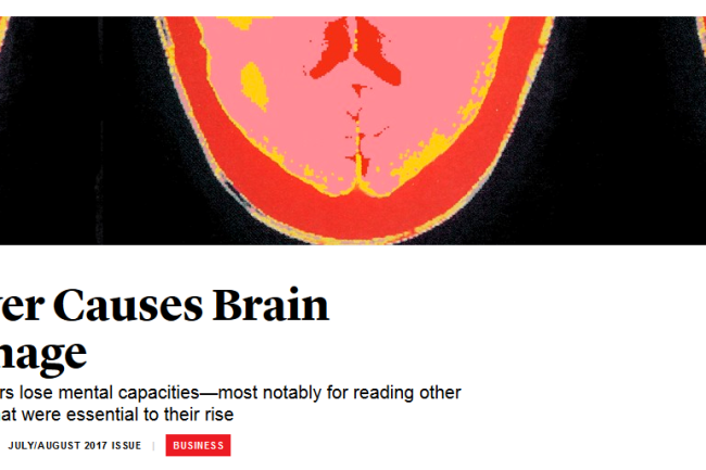 Power Doesn't Cause Brain Damage