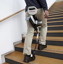 honda-robot-walker.jpg