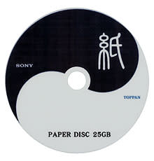 paperdisk.jpg
