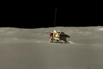 First Results From the Moon's Far Side