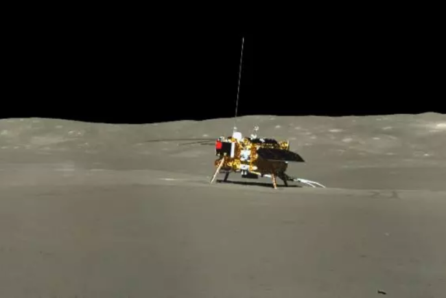 china far side moon lander