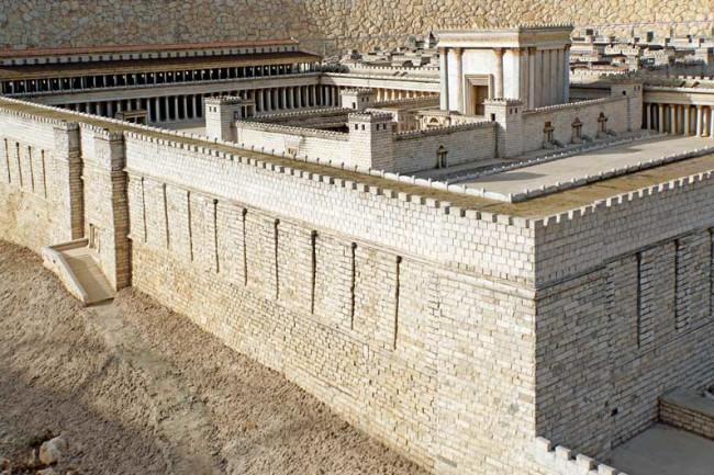 Archaeologists Find Evidence for a Biblical Siege of Jerusalem | Discover Magazine