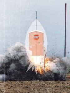 rocket-225x300.jpg