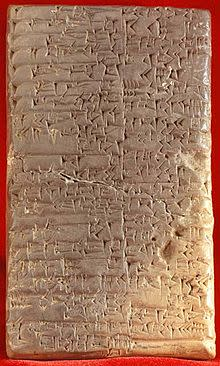 220px-Cuneiform_script2.jpg