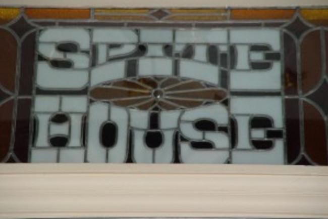 spite-house-300x225.jpg