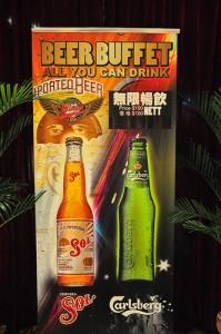 beer_buffet-199x300.jpg