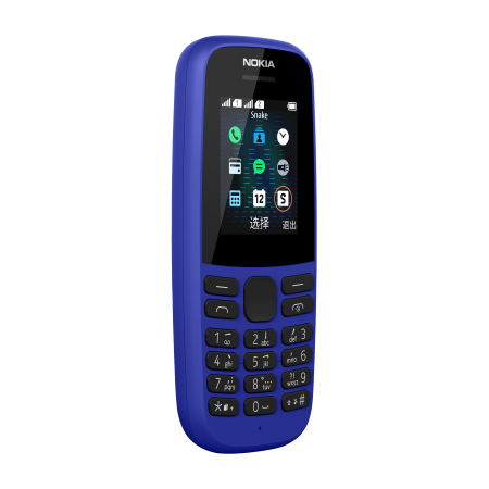 nokia_105_CHN-Blue-angled.png