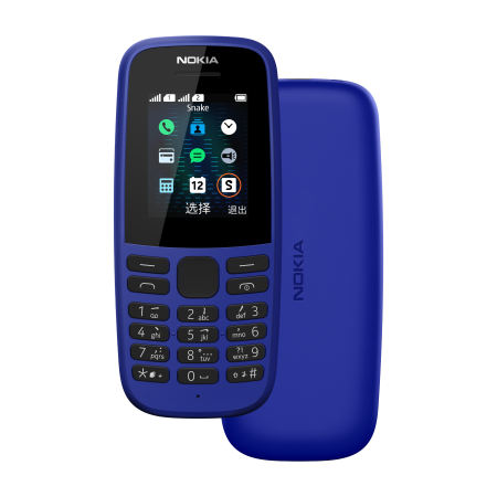 nokia_105_CHN-Blue-front_back.png