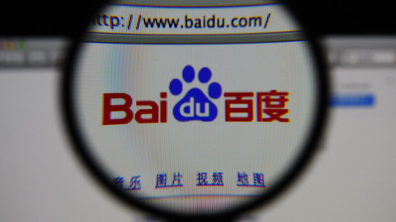 Chinese SEO Tips: Baidu search algorithm based on geographic factor hero image
