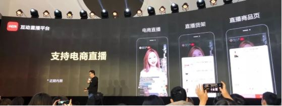 Xiaohongshu testing to enter the Live Streaming E-commerce market hero image