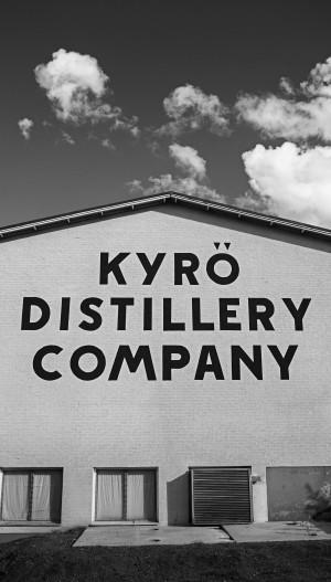kyro-distillery-wall-veera-kujala-20x35-300dpi.jpg
