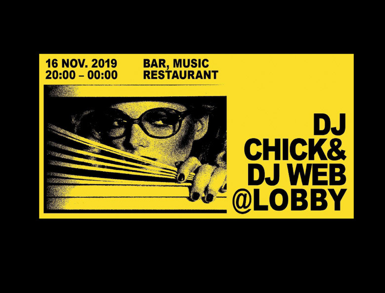 DJ Chick & DJ Web