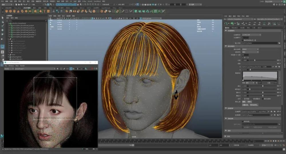 How to Make Realistic Characters in ZBrush and Maya -6