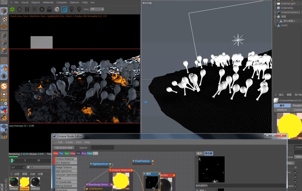 A Tutorial Of Night Illuminator Scene Production By Octane For C4D 6