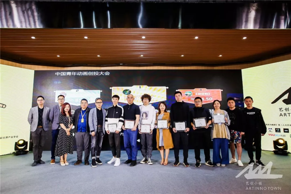 The 15th China International Animation Festival