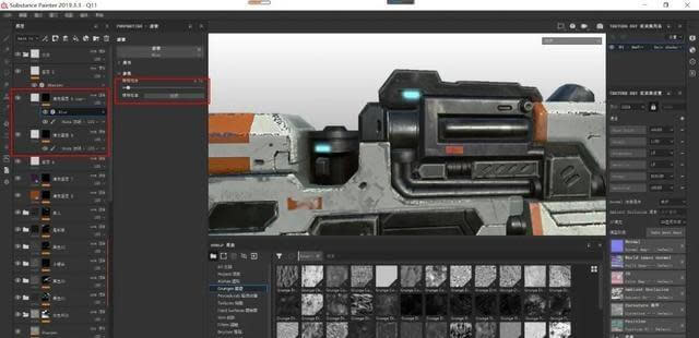 3ds Max Tutorial The Production and Sharing of Sci-Fi Guns 13