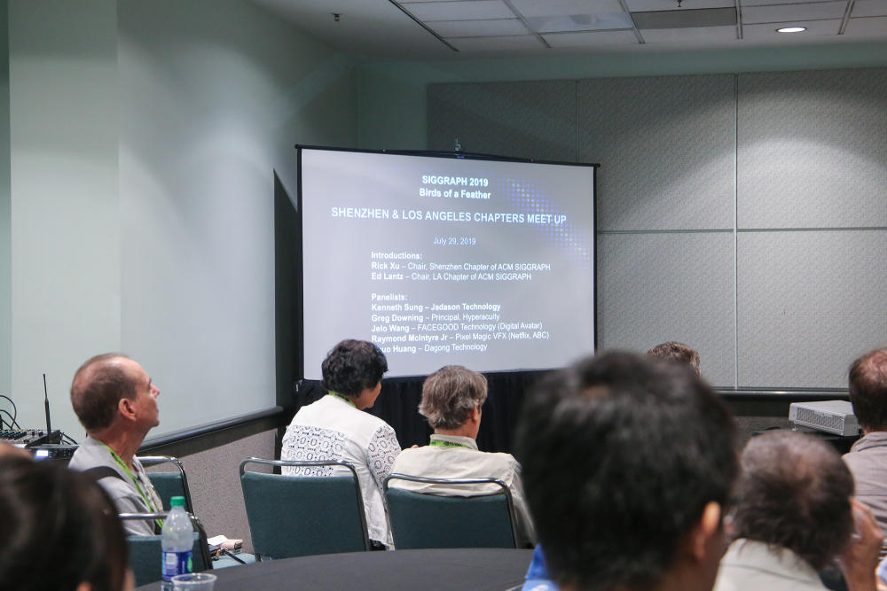 Shenzhen & Los Angeles Chapters Meetup In SIGGRAPH 2019 (10)
