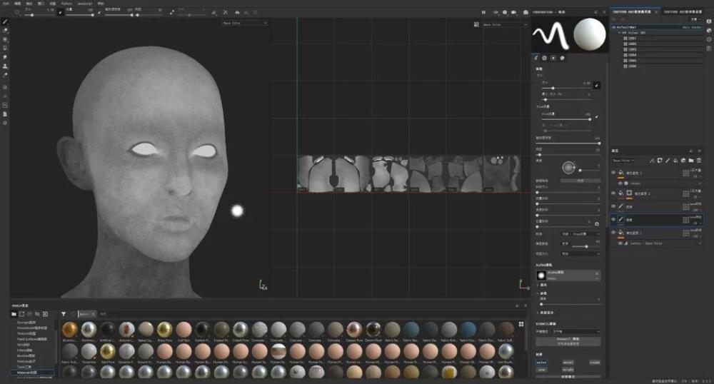 How to Make Realistic Characters in ZBrush and Maya -10