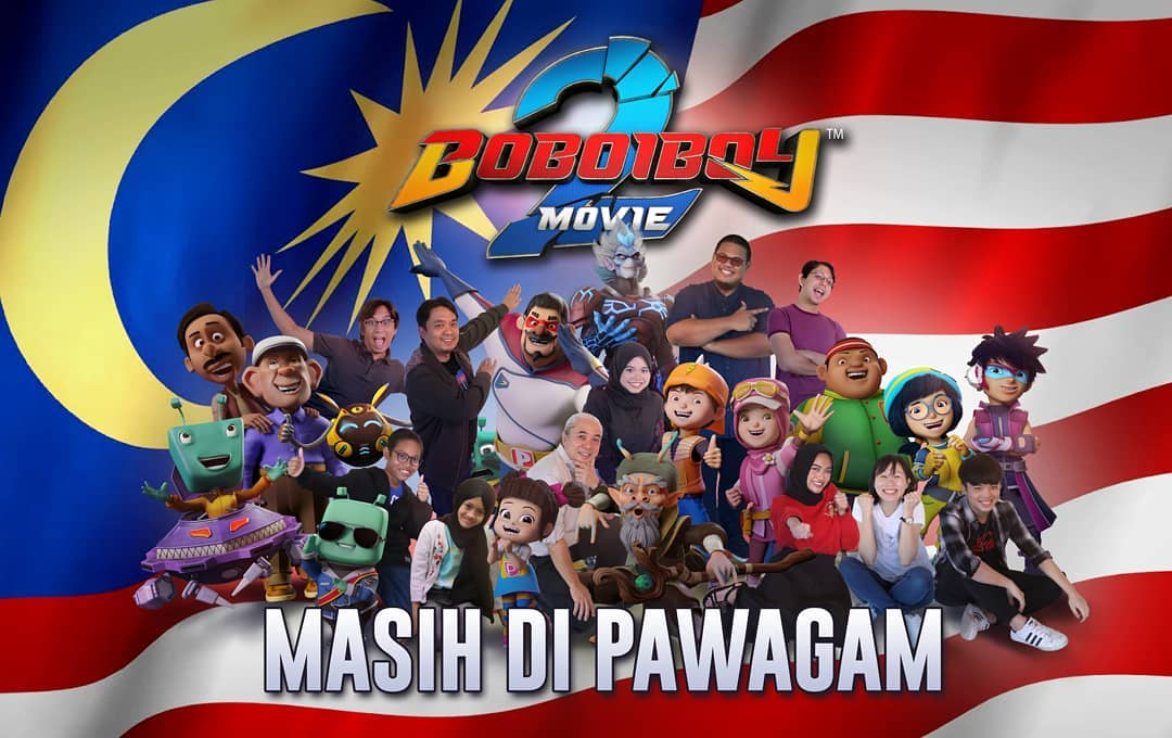 BoBoiBoy Movie 2