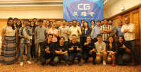 CG Tech Summit Franchise-India: Animation Outsourcing or Global IP?