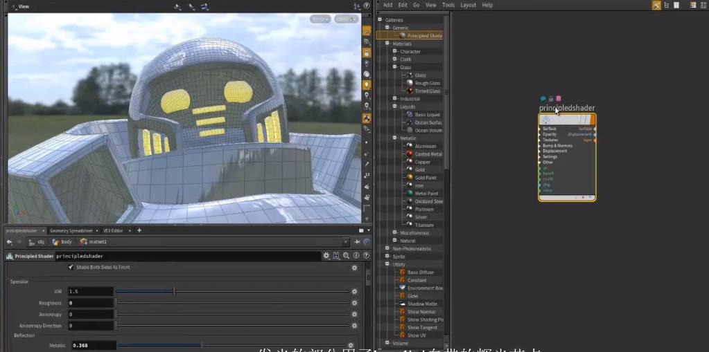 Making A Robots of League of Legends with Maya and Houdini-9
