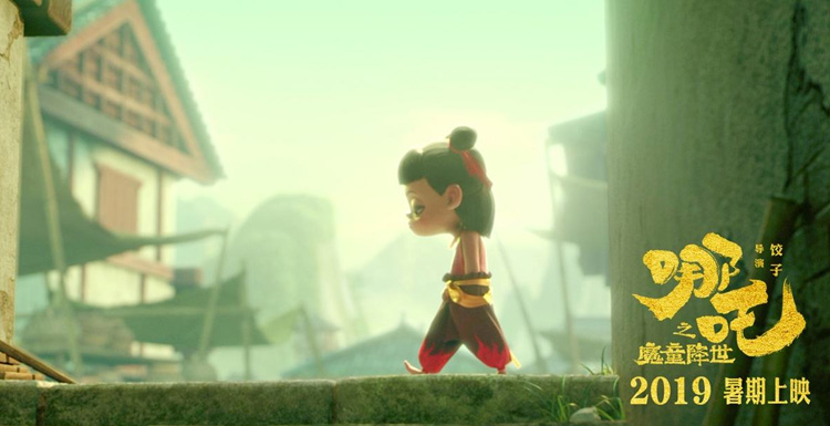NE ZHA, The First Chinese Animated Film Released in IMAX
